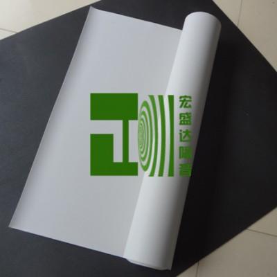 音创高端阻尼隔音毡 白色环保隔音材料 室内装修隔音材料