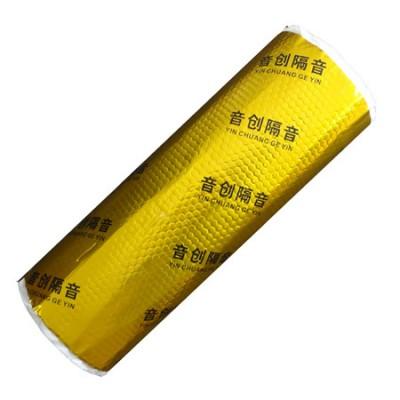 自粘铝箔阻尼隔音材料 管道阻尼片 抑制设备共振阻尼材料