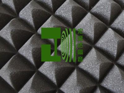 架子鼓教室隔音棉 金字塔吸音棉 录音室吸音材料