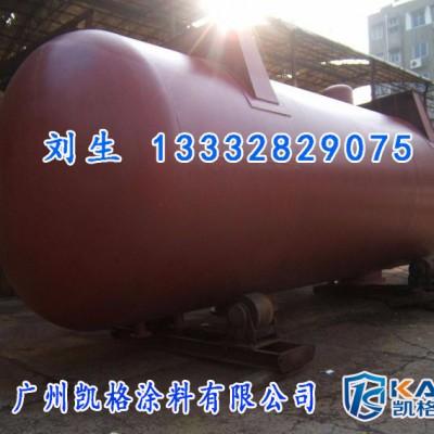 广州凯格涂料 东莞氟碳机械设备漆 专业机械氟碳漆