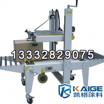 广州凯格涂料 汕尾化工设备各色氯化橡胶底漆 防锈油漆