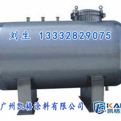 广州凯格涂料 清远机床丙烯酸聚氨酯面漆 附着力强