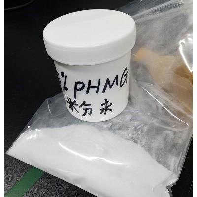 PHMG 聚六亚甲基胍粉未95-100%