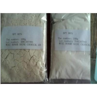 双吡啶硫酮